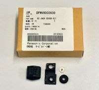 Panasonic Toughpad FZ-G1 DC Jack Cover Kit DC-IN Power Port Cover DFWV80C0630 - New